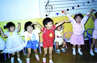 The Pre-School Music Course