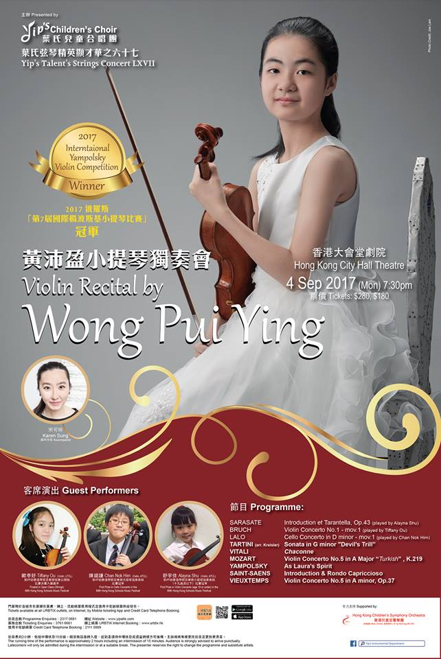 Violin Recital by Wong Pui Ying -- Yip's Talent's Strings Concert LXVII