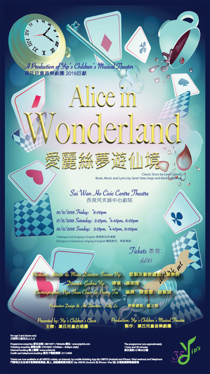 Musical - Alice in Wonderland